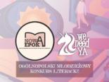 Konkurs Literacki dla młodzieży! Zgłoś się już teraz! | Nowa Epoka